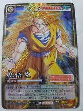 Carte Dragon Ball Z DBZ Card Game Part 7 #D-637 Secrete Prisme (Version Booster)