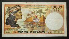 Polynésie Française - 10 000 Francs - 1995  (n°1)