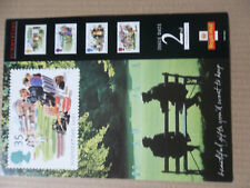 ROYAL MAIL A4 POST OFFICE POSTER SUMMERTIME LORDS CRICKET WIMBLEDON TENNIS