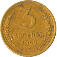 1940 SOVIET RUSSIA 3 KOPEK COLLECTIBLE COIN  #WT5278