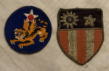 14th Army Air Forces & Bullion China Burma India Patches