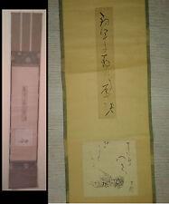Antico Kakemono autentica su carta / 1.70 m x 29 cm GIAPPONE
