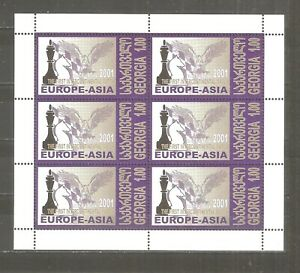 Georgia - 2001. Chess, block, MNH  /177c/