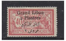 Single Lebanese Stamps