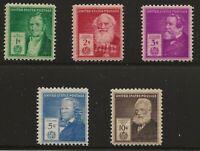 US Scott #889-93, Singles 1940 Complete Set FVF MNH