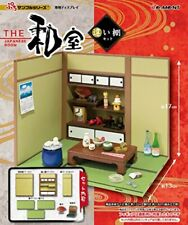 "Re-ment Petit Sample Series THE Japanese Style Room ""Chigai-Dana"" Set"