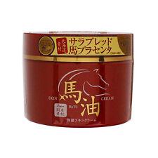 Lishan Bahyu Oil Premium Cream 200g Hokkaido bayu horse placenta fast shipping