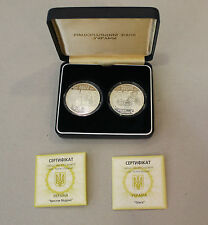 SET RARE SILVER COINS Ag 925 UKRAINE BANK GRIVEN 10 ,2000 / 2001 LIMITED EDITION