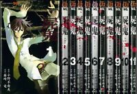 Shiki Manga 1~11 Complete Set Ryu Fujisaki Fuyumi Ono Japan Comic Book