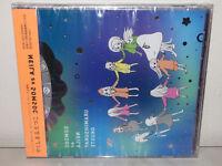 CD YAKUSHIMARU ETSUKO - COSMOS VS ALIEN - JAPAN - KICM 1323 - NEW
