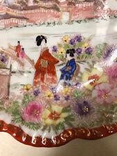 Kutani Eggshell Geisha Girl Fruitbowl Set 12 Piece