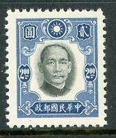 China 1940 Republic $2.OO NY Print SYS  MNH W594 ⭐⭐⭐⭐⭐⭐