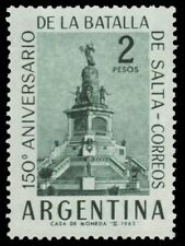 ARGENTINA 743 (Mi810) - Battle of Salta 150th Anniversary (pf21376)