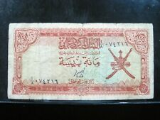 OMAN 100 BAISA 1977 P13 170# Currency Bank Money Banknote