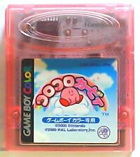 Koro Koro Kirby GAME BOY COLOR JAP 3572