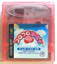 Koro Koro Kirby GAME BOY COLOR JAP 3572