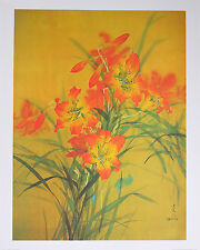 """TIGER LILY Wall Decor - 18"""" x 24"""" by Artist David Lee - Lithograph Chinese Art"""