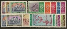Afghanistan 1963-64 Appendix Issues MNH