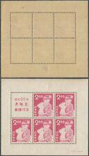 Japan - Miniature Sheet - MH Stamps D115