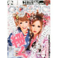 Ageha' 07/2012 Japanese fashion magazine