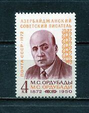 RUSSIA  1972  SC # 3974  M.S.ORDUBADY , AZERBAIJAN  WRITER . MNH  OG .