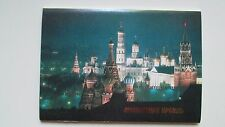 Vintage 1991 Postcards Moscow, Russia Set of 18 w/ Histories English & Russian