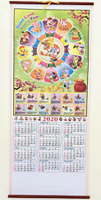 2020 Chinese Horoscope Year of the Rat Calendar Wall Scroll #701