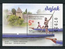 Bosnia & Herzegovina 2017 MNH Dajak Dayak Boat 1v M/S Boats Stamps