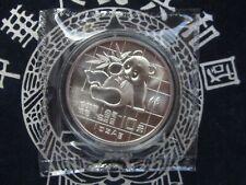 China Panda 10 Yuan 1989 double sealed