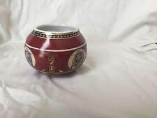 Egyptian Pharaoh Porcelain Mug Collectible King Tut Red White Black #4020