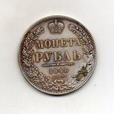 Russian Empire 1 Ruble 1848 Silver .868