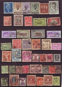 OLD ASIA *  BRITISH INDIA & OTHER COUNTRIES  USED GROUP  1 PAGE + 40 + UNORTED