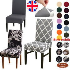 1-4x Stretch Dining Chair Covers Slipcover Wedding Banquet Seat Cover Removable