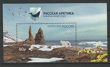 Russia 2016 Fauna Polar Bear MNH block