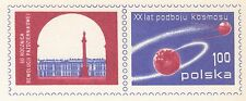 POLAND 1977 mint Postcard Cp#680a XX years of Conquest of Space. Edition: IX.77