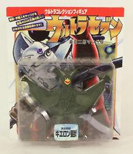 Ultra Monster ALIEN GYERON Figure Starbem Ultraman 7 Geed Sofubi MARMIT JAPAN