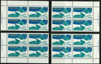 CANADA #833 17¢ Canoe-Kayak Championships Matched Set Inscription Blocks MNH