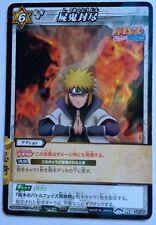 Naruto Miracle Battle Carddass Rare NR02-58