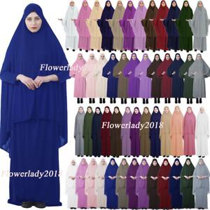 Muslim Hijab Abaya Islamic Prayer Khimar Jilbab Women Maxi Dress Kaftan Burqa
