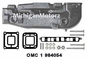 OMC 3.0L Log Style Exhaust-Intake Manifold (1973-1990) - 1-984054