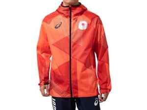 Asics Tokyo 2020 Olympic JOC Official Wind Jacket for Japanese Team WindBreaker