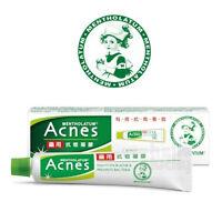 [MENTHOLATUM] Acnes Medicated Blemish Pimple Sealing Gel Spot Treatment 18g NEW