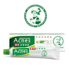 [MENTHOLATUM] Acnes Medicated Blemish Pimple Sealing Gel Spot Treatment 18g NEW