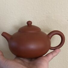Antique Chinese Yixing Red Zisha Clay Teapot Gongfu Cha Tea Session 225ml