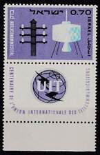 Israël postfris 1965 MNH 343 - ITU 100 Jaar