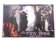 ANGELS AND DEMONS TOM HANKS 2009 6pc HINDI+ENGLISH RARE LOBBY CARD INDIA 17x11