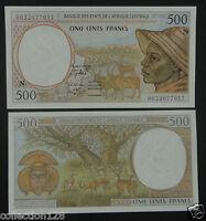 ECCAS Equatorial Guinea Banknote (N) 500 Francs UNC