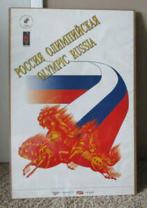 RARE POSTER 1996 OLYMPIC RUSSIAN COMMITTEE BY REEBOK & COCA-COLA MAN CAVE