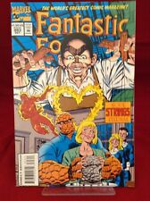 Fantastic Four #393 1994 Marvel Comics Puppet Master