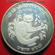 1974 NEPAL 50 RUPEE 1oz SILVER PROOF RED PANDA ENDANGERED WILDLIFE CROWN 42mm